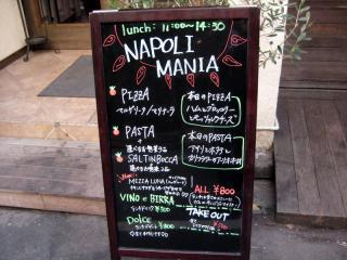 20120220_napori-menu.jpg