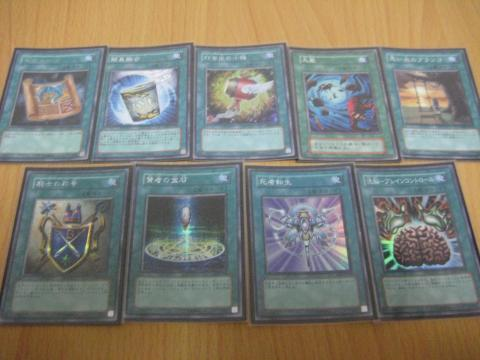 【FLEXIBLE SPELLCASTERS】-4