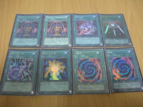 【FLEXIBLE SPELLCASTERS】-5