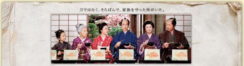 bushi_tobira_01[1]_convert_20120116175404