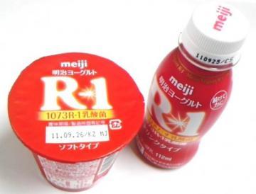 rrrrrrr_convert_20120127113401.jpg
