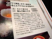 09-7-17 雑誌あぷ