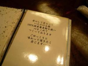 09-7-20 品お言葉
