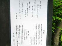 09-08-07 入口お断りあぷ