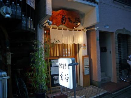 09-09-03夜 みせ