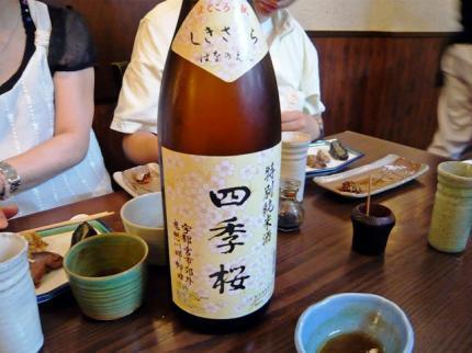 09-09-03夜 酒二本目