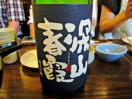 09-09-03夜 酒三本目