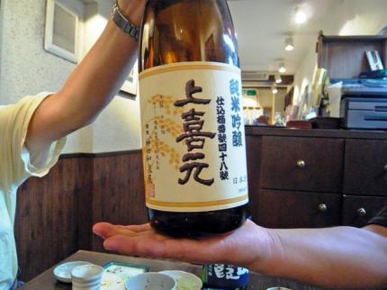 09-09-03夜 酒4本め