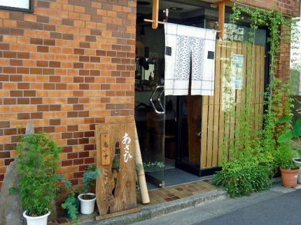 09-09-07 店