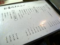 09-09-15 品昼そば