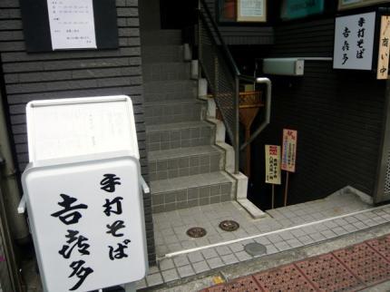 09-09-15 店