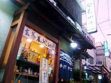 09-09-19 夜 店