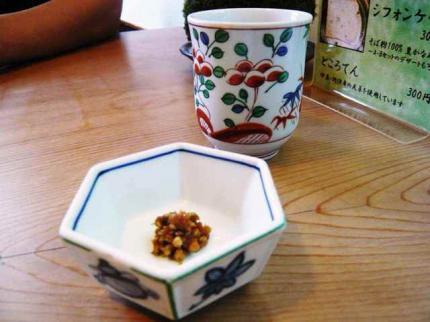 09-09-25 味噌