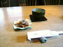 09-10-16 お茶