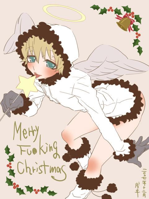 07クリスマスケニ