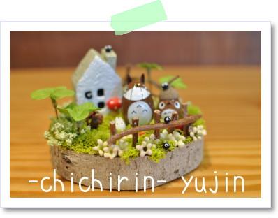 yujin2