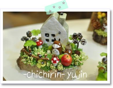 yujin5