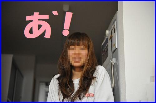 DSC_3234.jpg