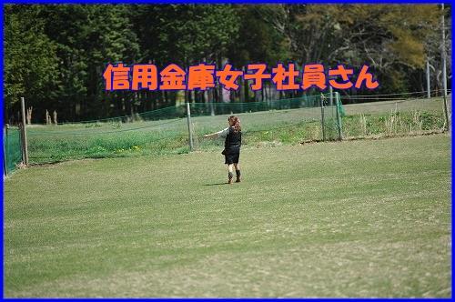 DSC_3525_20110428235634.jpg