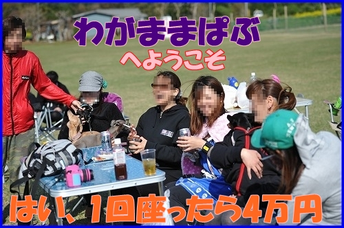 DSC_3728_20110429000330.jpg