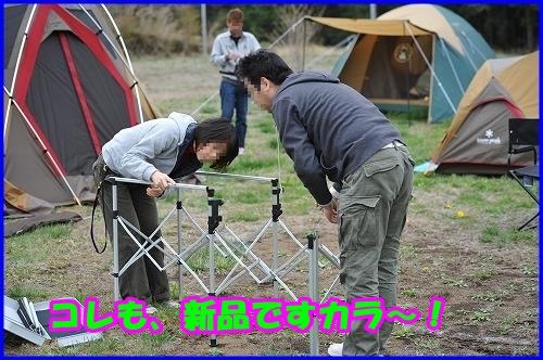 DSC_3892_20110508015628.jpg