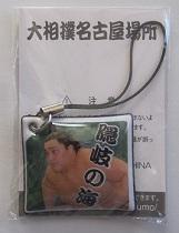 相撲携帯ストラップ