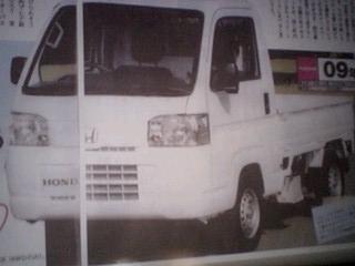 新型アクティトラック?