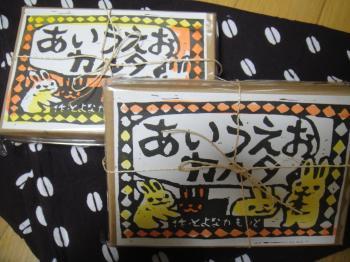 karuta3.jpg