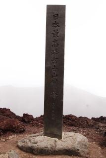 090807富士山36