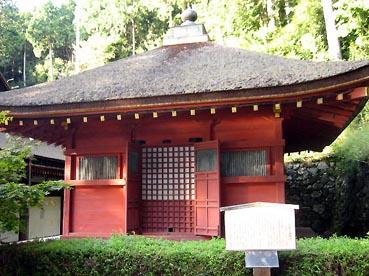 護摩堂:長命寺
