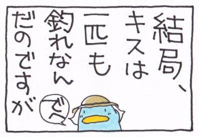 絵日記110605-2