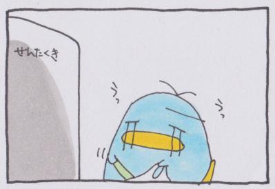絵日記110711-1-10