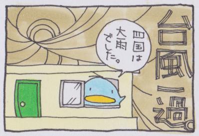 絵日記110711-1-8