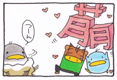 絵日記110711-2-4