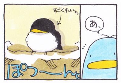 絵日記110725-2