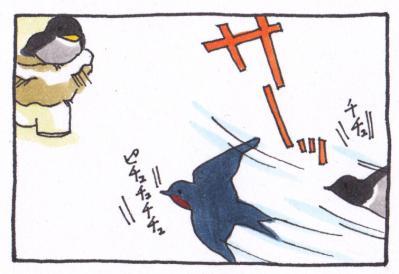 絵日記110725-3