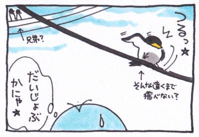 絵日記110725-6