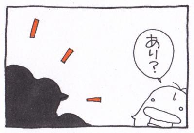 絵日記110725-7