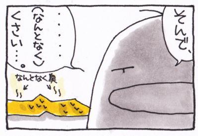 絵日記110728-4