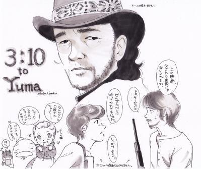 絵日記110730-1