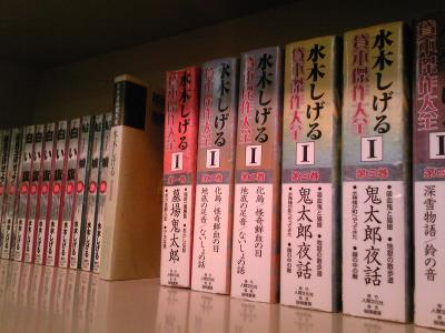 絵日記110807-5