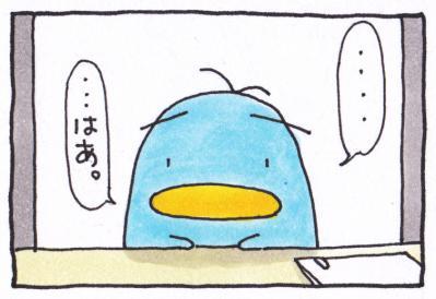 絵日記110809-3