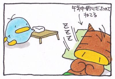 絵日記110819-2