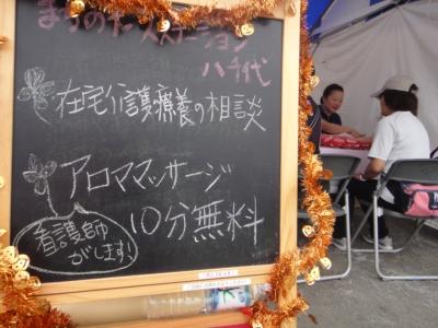 20111015-4.jpg