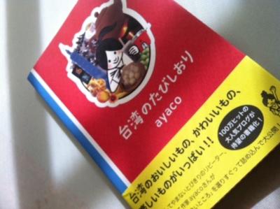 20111027-3_R.jpg