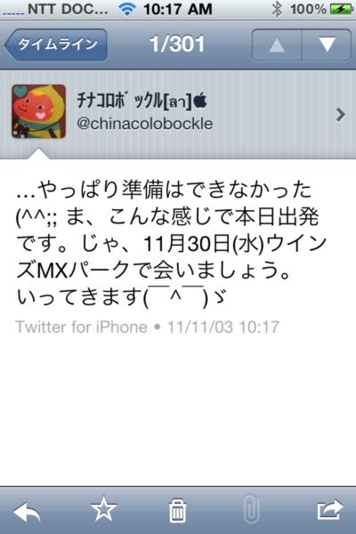 20111103-2_R.jpg