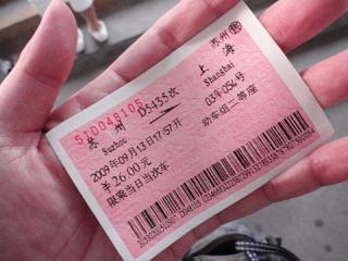 2009_09131330.jpg