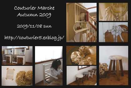 couturier2009autumn.jpg