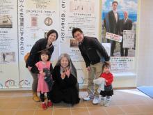コピー ~ 沖縄旅行2012 091