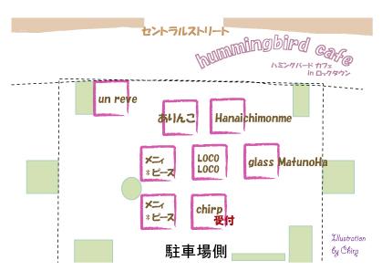 vol.10区画図